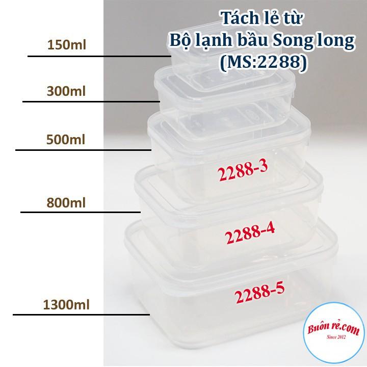 Hộp nhựa đựng thực phẩm 500ml Song Long 2288-3 – Bộ lạnh bầu tách lẻ 01102