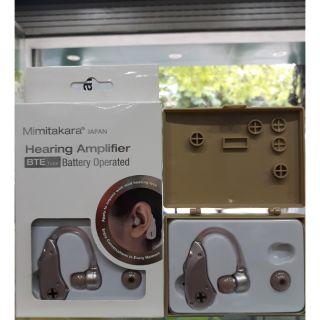 Máy trợ thính Mimitakara-Japan thumbnail