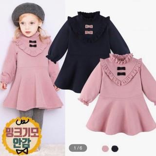 Váy nỉ lót lông bé gái bèo nơ MM. HA0063 (2 màu)