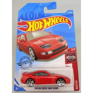 Xe mô hình Hot Wheels Nissan 300ZX Twin Turbo FYF03