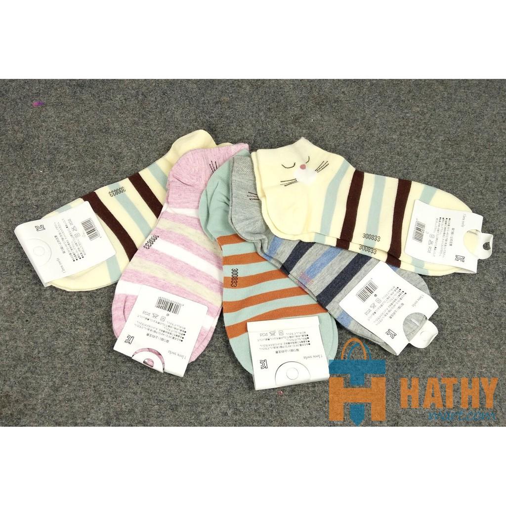 Set 10 đôi tất trẻ em hình thú I Love Socks - 2757482 , 440210863 , 322_440210863 , 120000 , Set-10-doi-tat-tre-em-hinh-thu-I-Love-Socks-322_440210863 , shopee.vn , Set 10 đôi tất trẻ em hình thú I Love Socks