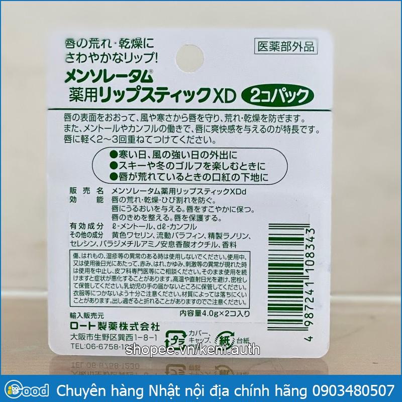 Son dưỡng Rohto Mentholatum XD Nhật Bản 4g