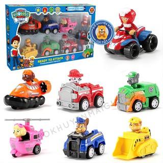 Bộ đồ chơi xe chạy trớn mô hình nhân vật chó cứu hộ bằng nhựa không dùng pin cho bé – Đồ khuyến mãi giá tốt