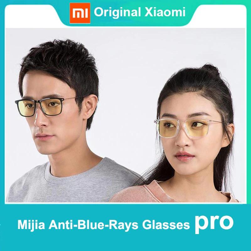 [PRO] Kính chống tia cực tím Xiaomi ,Kính chống UV ánh sáng xanh Xiaomi Pro HMJ02TS