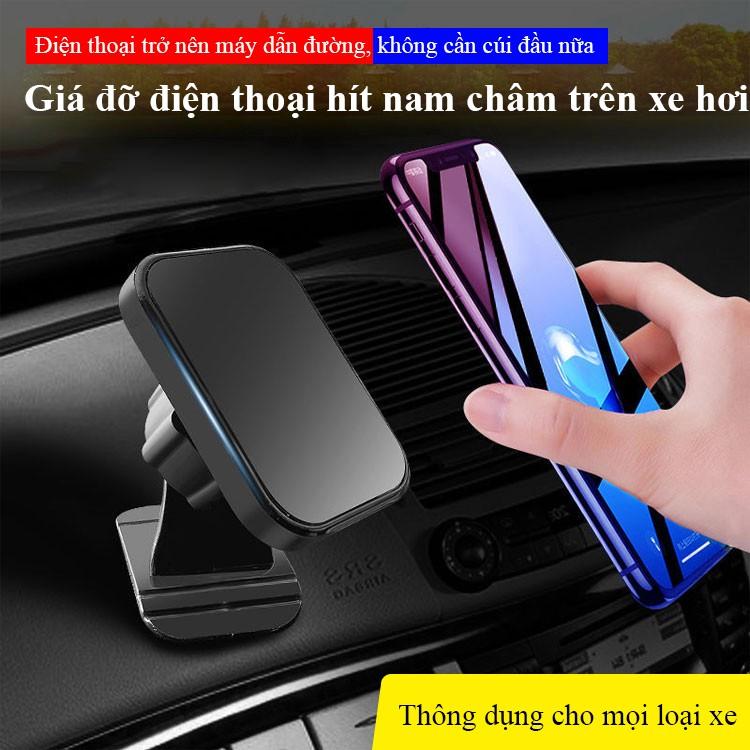 Giá đỡ điện thoại hít nam châm trên xe hơi đa chức năng - Home and Garden