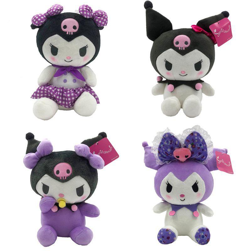 20Cm Cartoon Kuromi Kawali Soft Plush Doll Pillow Decor Kid Hom Gift Toys