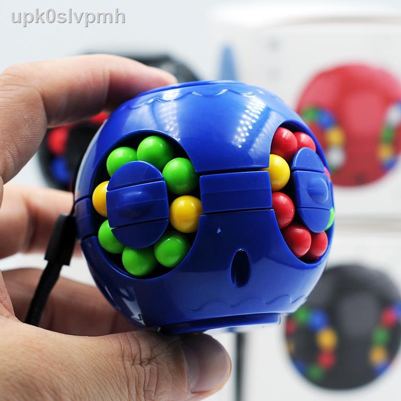 ♗┋◊Magic Beans Rubik s Cube Đồ chơi giáo dục cho trẻ em Phát triển trí não Con quay đầu ngón tay Spinner Nhỏ Burger Spin