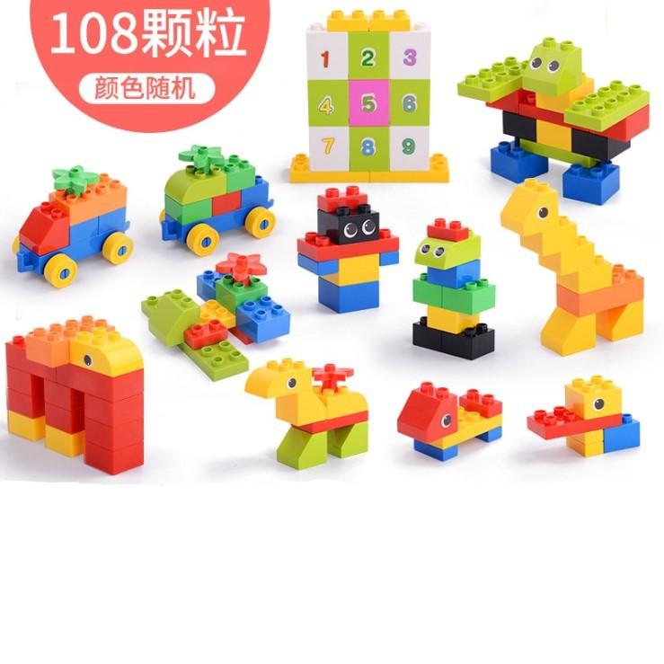 Bộ đồ chơi các chi tiết xếp hình cơ bản tương thích Lego Duplo – Gorock 1014 – 108 chi tiết (không hộp)