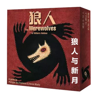 Werewolf Games kill game Chinese Version