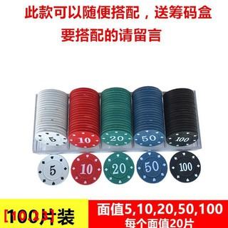 bộ đồ chơi mahjong mahjung magne