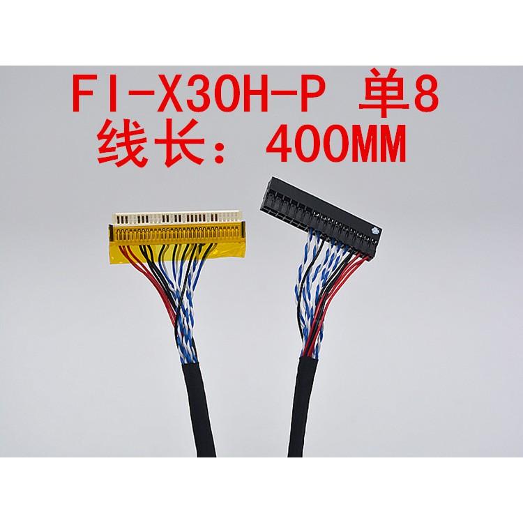 Cáp LVDS TV 26 32 40 48 Hitachi, LG, Sharp thông dụng