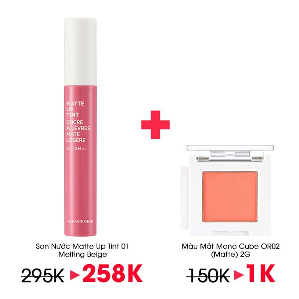 Son Nước TheFaceShop Matte Up Tint 01 Melting Beige 4G