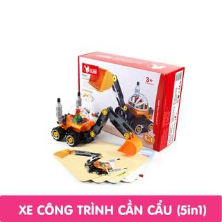 Bộ đồ chơi xếp hình cho trẻ em 38 Miếng Dubie - Xe công trình cần cẩu thumbnail