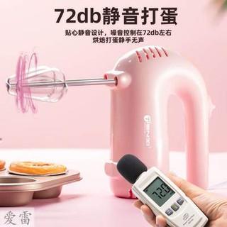 Máy đánh trứng điện gia dụng đánh kem tự động