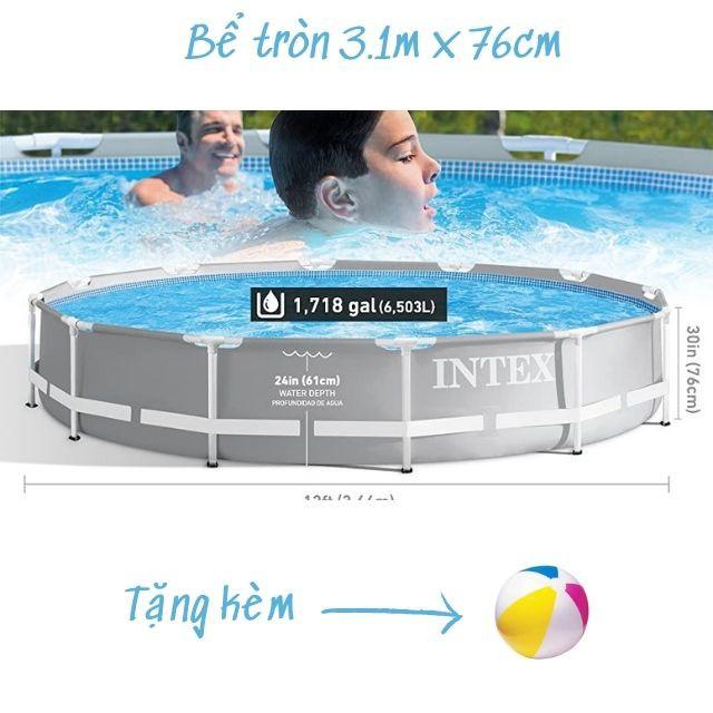[Giảm Giá] Bể bơi khung kim loại chịu lực bể tròn 3.1m x 76cm tháo lắp dễ dàng, đẹp và bền bỉ tặng kèm bóng nước