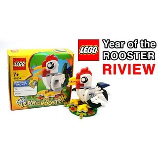 Lego Phiên bản Đặc biệt mô hình Động vật theo năm tuổi