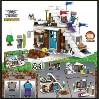 Hộp Lắp Ráp My World MineCraft SY1062