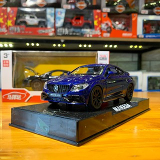 Xe mô hình hợp kim Mercedes-Benz C63S AMG tỉ lệ 1:32 màu xanh dương