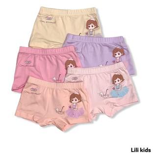 Quần chip đùi cho bé, quần lót co dãn mặc thoải mái chất liệu cao cấp cho bé từ 8 đến 22kg