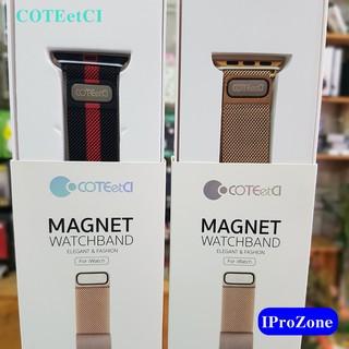 Dây đeo đồng hồ milanese loop Apple Watch chính hãng COTEetCI cao cấp