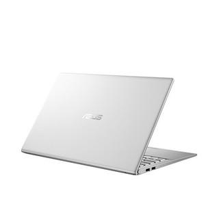Laptop ASUS VivoBook S15 S530UN-BQ263T 15.6 inch FHDShop Phụ kiện điện tử giá rẻ