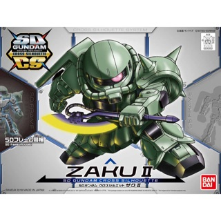 Mô hình lắp ráp Gundam SDCS Zaku II