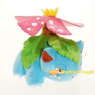 ღtwღBIG 7 Inch Venusaur Plush Pokemon Stuffed Doll Toy Game Soft Figure