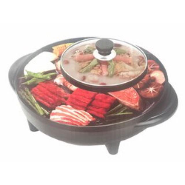 Chảo lẩu nướng