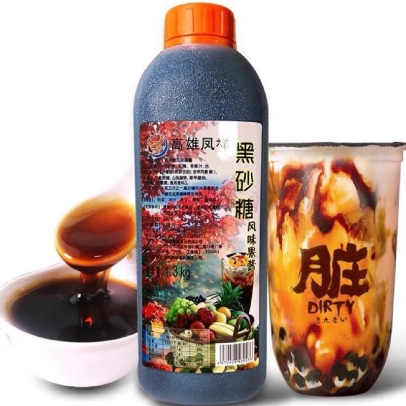 Siro đường đen Fengxiang (chai 1,3kg)