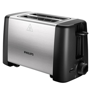 Máy nướng bánh mì Philips HD4825 – Hàng Chính Hãng