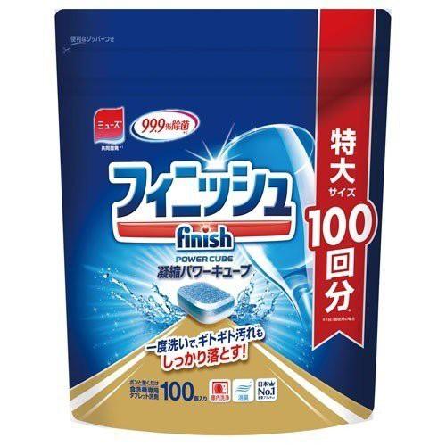 Viên Rửa Chén Chuyên Dụng Cho Máy Rửa Chén Finish ( 150 viên/ túi) - Hàng Nội Địa Nhật, viên rửa chén cho máy