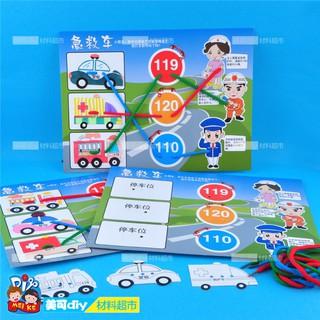bộ đồ chơi lắp ráp mô hình xe hơi sáng tạo cho bé