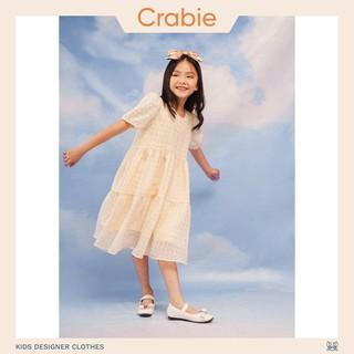 Váy Thiết Kế Dự Tiệc - Chloe Dress - Beige