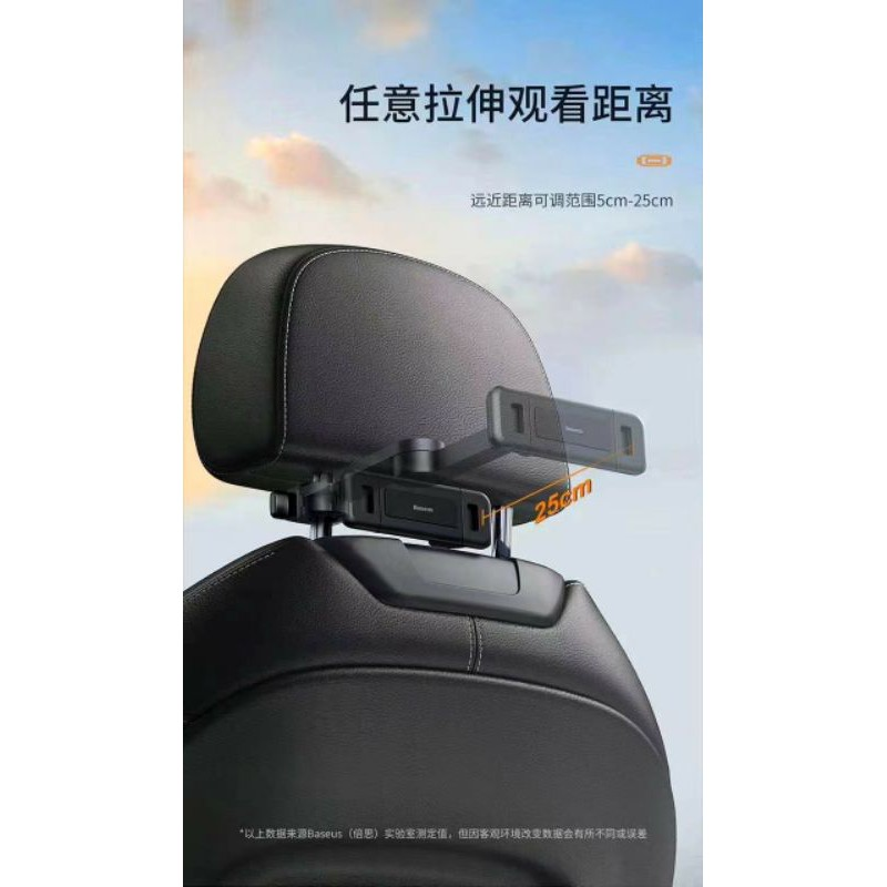 Giá Đỡ Xe Hơi Baseus Fun Journey Backseat cho iPad, máy tính bảng sau ghế trên ôtô