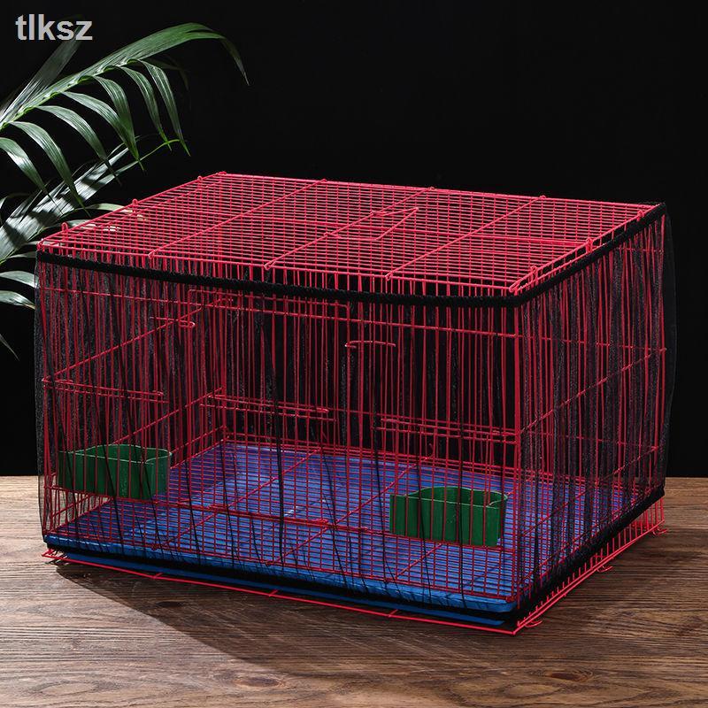 Tấm Lưới Phủ Lồng Chim Chống Bụi 0710 Ốp