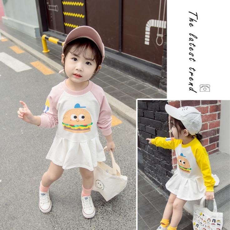Váy công chúa cho bé hình bánh dễ thương QATE345