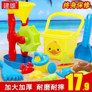 Children's beach toys shovel set bucket baby bath play sand