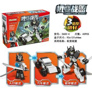 Bộ lego lắp ráp biến đổi 3 mô hình HSANHE 2600- Đồ chơi an toàn