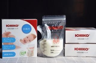 Túi Đựng Sữa Nhật Bản ICHIKO 250ml 2