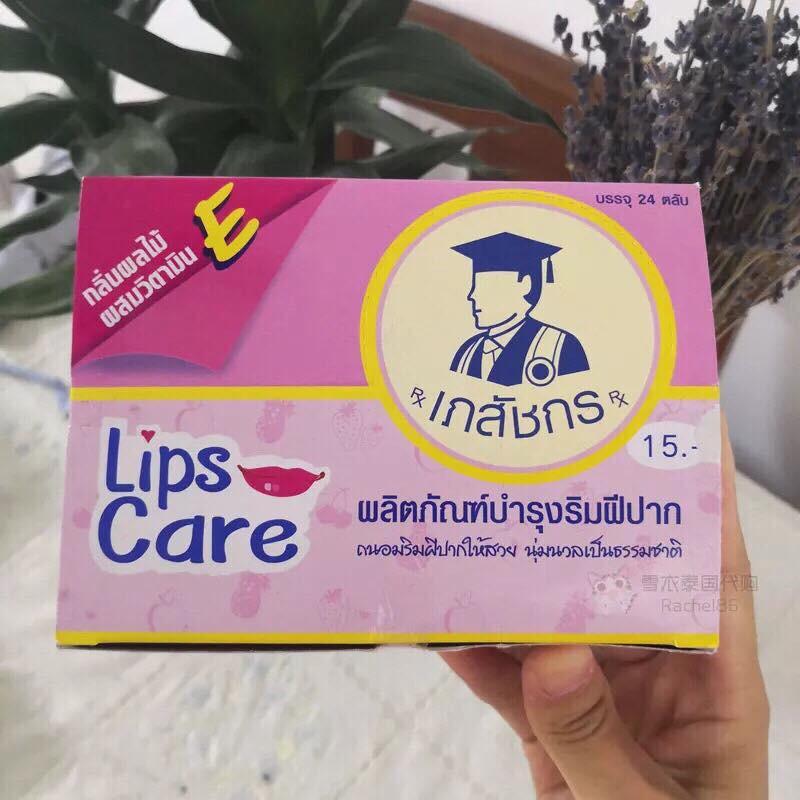 Dưỡng môi chống thâm loang Lips Care ( lọ 5ml )