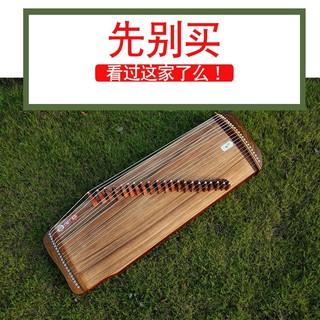 guzheng mini 1m bản dupe quỳnh hoa