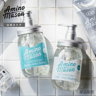 [MADE IN JAPAN] Sữa tắm thiên nhiên Amino Mason Whip Cream Body Soap Nhật Bản thumbnail