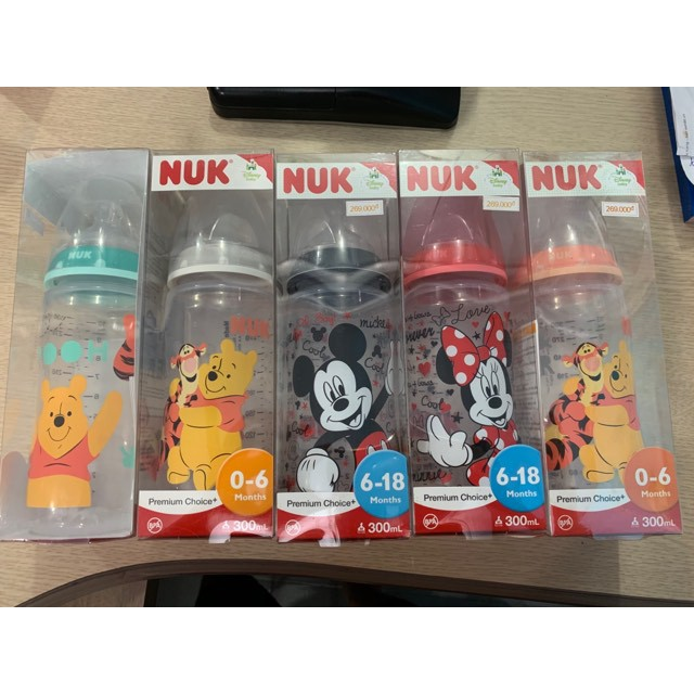 Bình sữa NUK Disney 300ml Chính hãng