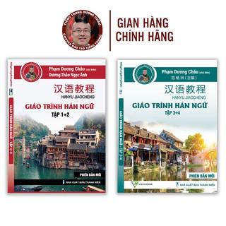 Sách - Combo Giáo Trình Hán ngữ 1 + 2 và Giáo Trình Hán ngữ 3 + 4 - Phiên Bản Mới - Phạm Dương Châu (kèm Audio)