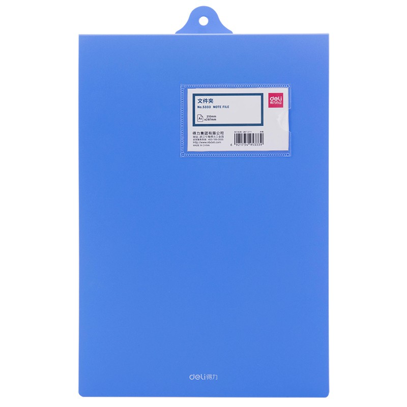 himg 7 การโฟลเดอร์แขวนผนังสีฟ้าโฟลเดอร์ holder แขวนผนังโฟลเดอร์ฮาร์ด