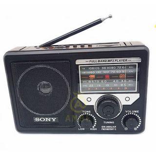 Đài radio FM hãng Sony SW999 thumbnail