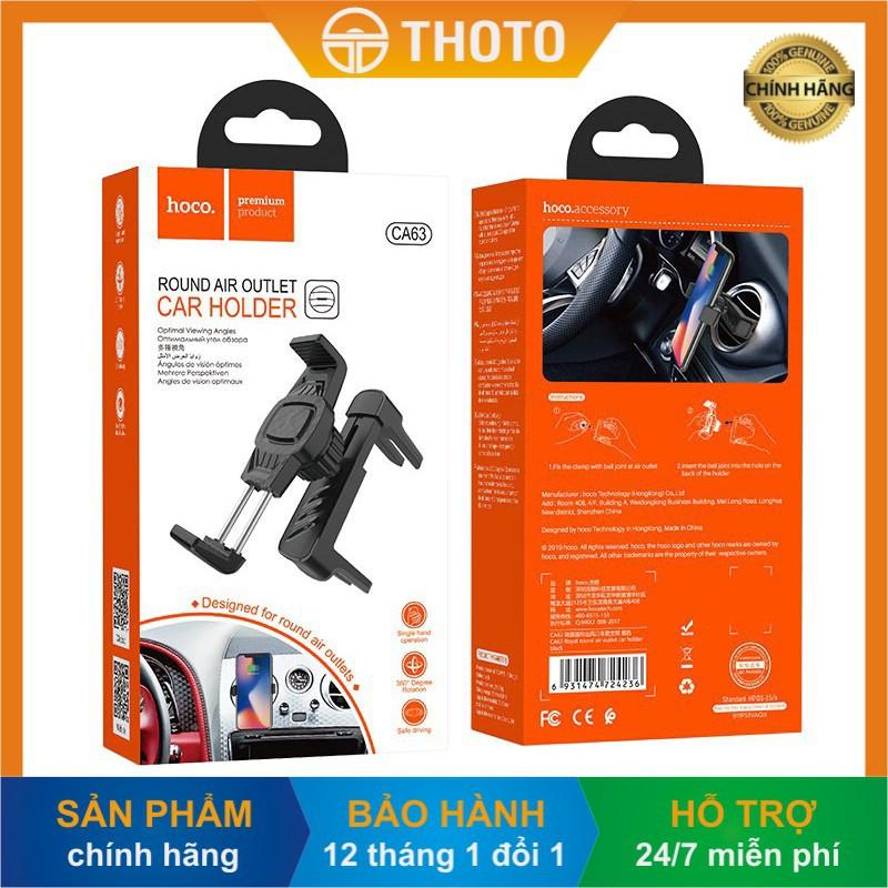 [Thoto Shop] Giá đỡ điện thoại HOCO CA63 dạng tay kẹp, gắn cửa gió điều hòa trên ô tô, đế xoay 360 độ - Hàng chính hãng