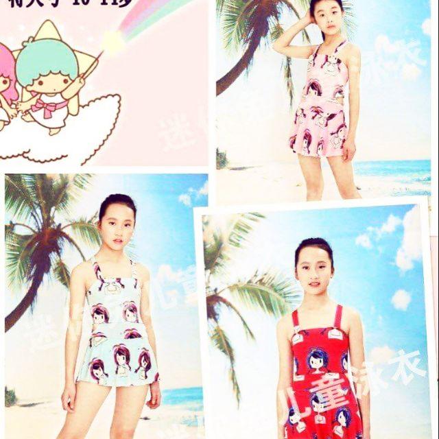 [ Không photoshop] Bikini trẻ em free size từ 5_ 9 tuoi