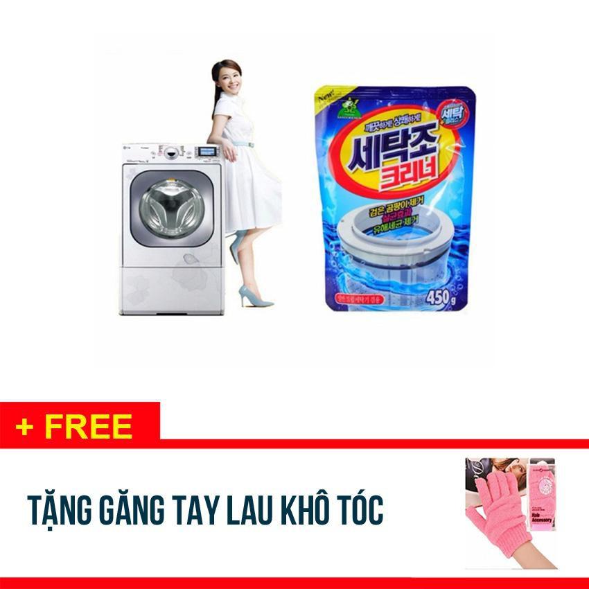Bộ 4 gói bột vệ sinh tẩy lồng máy giặt Hàn Quốc 450Gr - Tặng 1 găng tay lau khô tóc tự nhiên - 15384988 , 848339979 , 322_848339979 , 164400 , Bo-4-goi-bot-ve-sinh-tay-long-may-giat-Han-Quoc-450Gr-Tang-1-gang-tay-lau-kho-toc-tu-nhien-322_848339979 , shopee.vn , Bộ 4 gói bột vệ sinh tẩy lồng máy giặt Hàn Quốc 450Gr - Tặng 1 găng tay lau khô tóc
