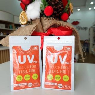 Viên uống chống nắng UV Plus Block100 Nhật Bản 45 viên thumbnail